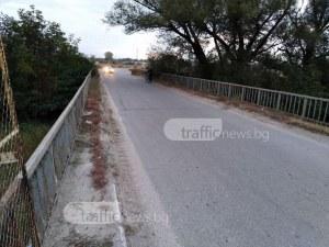 Опасен мост над река Чепеларска край Катуница е пред разруха СНИМКИ