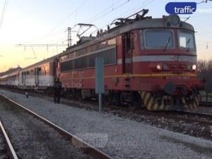 Пътници стояха близо три часа блокирани във влак край Пловдив