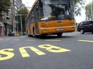 Правят еднопосочно движение в Кючука, умуват как рейсовете да не влизат в тапите