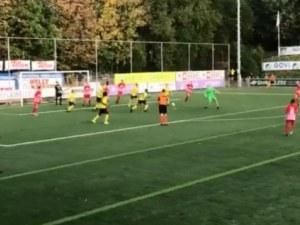 Вратар заби невероятен гол и спаси отбора си от загуба ВИДЕО