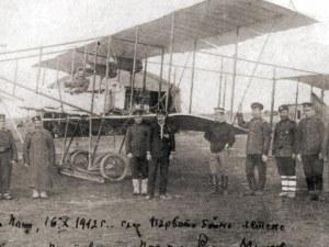 Първият боен полет в Европа е дело на българин