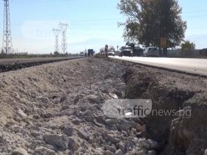 Пускат основното трасе от пътя Пловдив - Асеновград през ноември