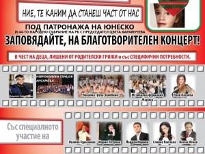 """Скандалният концерт в Пловдив остана без участници! От """"Пайнер"""" се разграничиха категорично"""