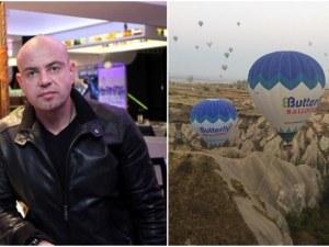 Владо Вишански се издигна нависоко – полетя с балон в Кападокия СНИМКИ