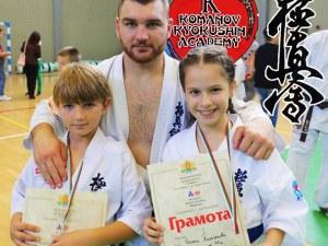 """Злато и бронз за малките каратеки на пловдивския СК """"Ронин"""" СНИМКИ"""