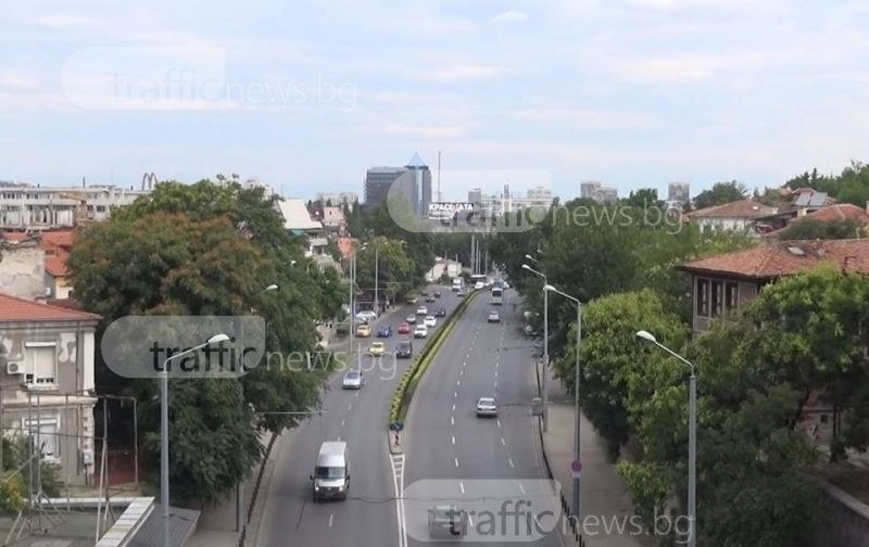 Затварят за движение част от булевард в центъра на Пловдив