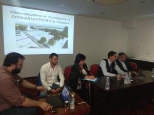 """Общественото обсъждане за площад """"Централен"""" започна! Как ще изглежда Пловдив? СНИМКИ"""