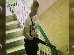 Разбра се името на терориста, окървавил колежа в Керч! Роден е 2000 година
