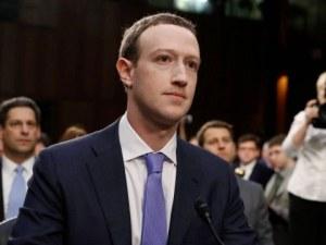 Акционери искат да свалят Зукърбърг от ръководството на Фейсбук