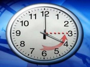 Ето кога връщаме часовниците с един час назад