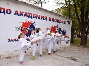 Откриха нова зала за тренировка по таекуондо в Пловдив СНИМКИ