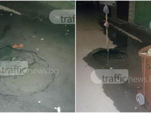 Пловдивчанин: Вода извира от дупка в Коматево повече от 10 дни СНИМКИ
