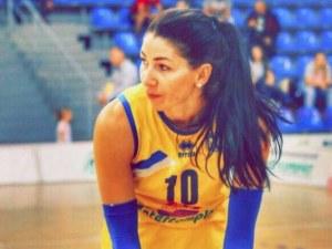 Пловдивчанката Ради Тенева слага край на състезателната си кариера
