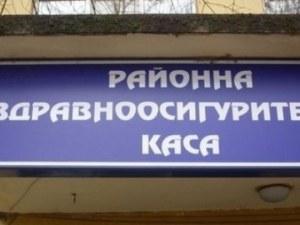 РЗОК в Пловдив има нов директор