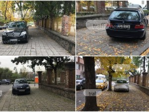 Тарикат парад в Пловдив - един тротоар, четирима наглеци СНИМКИ