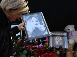 Трагедията е голяма! Появи се ВИДЕО с жертвите в Керч, които са 21. Засега