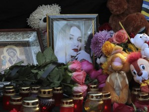 Черен ден в Керч! Градът се прощава с жертвите на стрелбата