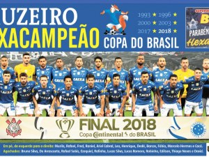 Локо ще си сътрудничи с бразилски гранд