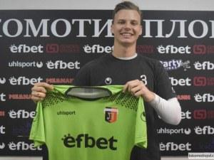 Локомотив подписа с хърватски вратар