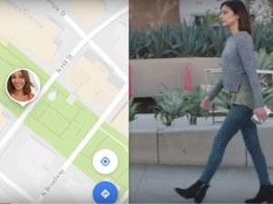 Нова функция позволява да бъдете следен в реално време - показва как се движите на карта ВИДЕО