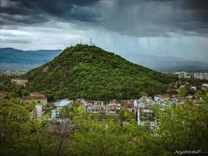 Предстоят три дъждовни дни в Пловдив
