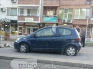 Трън в очите! Тойота осъмна със спукани гуми на тротоар в Пловдив