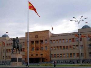 Решено: Македония официално сменя името си