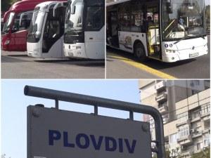 Веселин Дошков: Горивата поскъпнаха, загубите за превозвачите в Пловдив са големи ВИДЕО