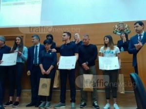 Наградиха спортните надежди, прославили Пловдив на олимпиадата СНИМКИ
