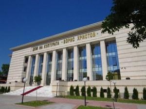 """Двама пловдивчани представят обща изложба живопис """"Два свята"""""""