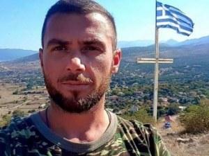 Албанската полиция застреля грък, развял гръцкото знаме
