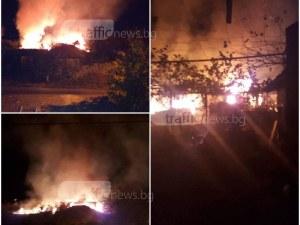 Набират средства за двете семейства, чиито домове изгоряха до основи в Старо Железаре СНИМКИ+ВИДЕО
