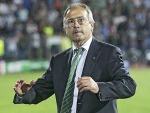 Георги Дерменджиев става спортен директор на Ботев Пловдив?