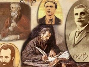 Днес е празник, дошъл от сърцата на българите! Денят на народните будители!