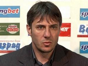 Ботев си има нов спортен директор