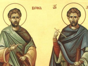 Честваме двама братя, прочули се като целители