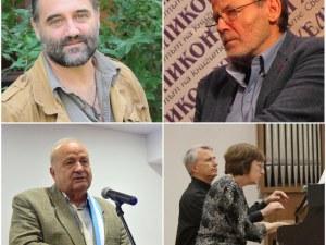 Александър Секулов, Недялко Славов, Петър Анастасов и проф. Анастас Славчев за Будителите и Паметта