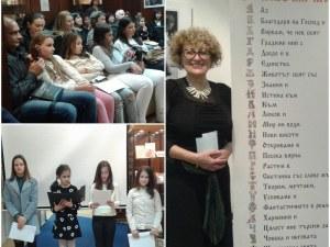 """13 века по-късно ученици от Пловдив създадоха новата """"Азбучна молитва"""" СНИМКИ"""