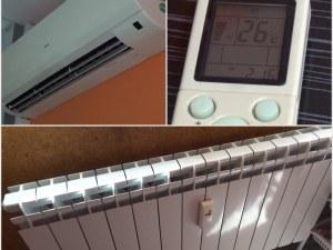 Пловдивски експерт разкри кое е по-изгодно през зимата - климатик или ТЕЦ? ВИДЕО