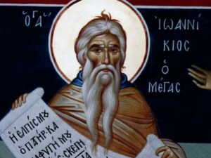 Почитаме Преподобни Йоаникий Велики