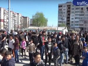 Спектакъл разказва легенди за ромите в Пловдив
