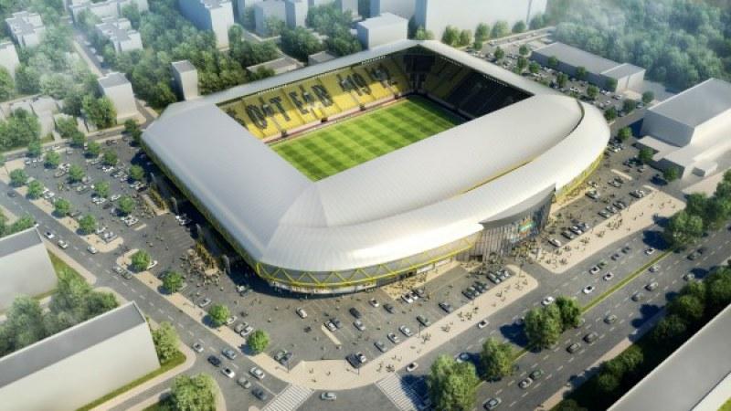 "Откриват стадион ""Христо Ботев"" с ново име, може да е на спонсор"