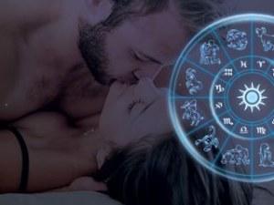 Секс хороскоп за месец ноември