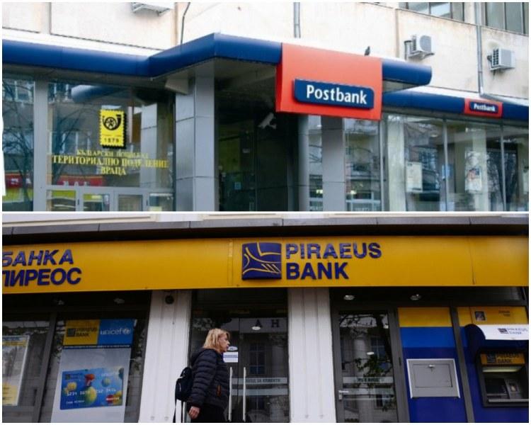 Крупна сделка на банковия пазар у нас! Създава се третата най-голяма финансова институция