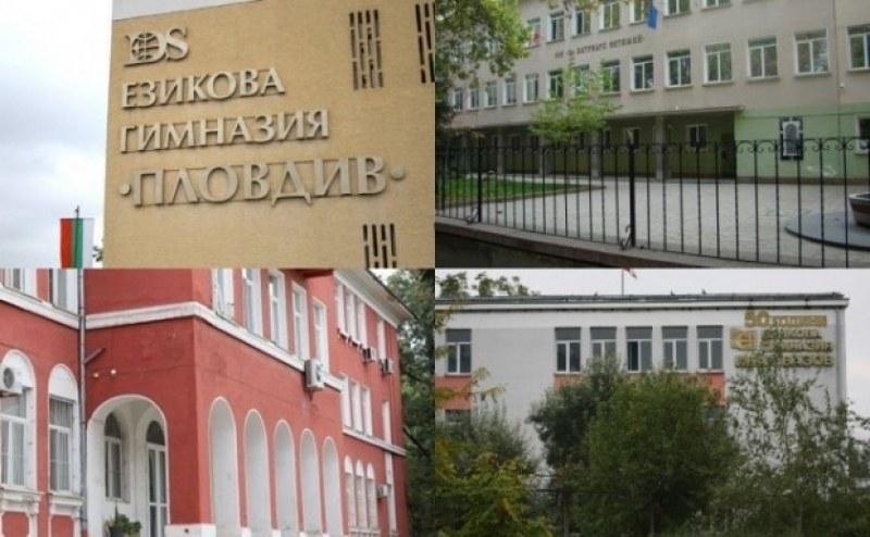 Рекорд! Кандидат-директор се пробва за 21 училища в Пловдив