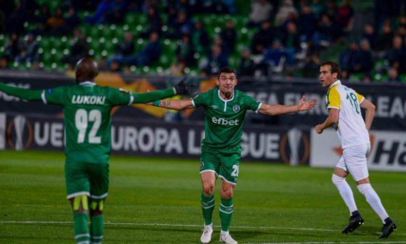 Лудогорец аут от Лига Европа след самоубийствено реми с АЕК