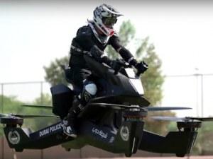 Дубайската полиция се сдоби с летящ мотор, внедрява 30 машини ВИДЕО