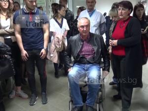 Новото бижу на денталната медицина в Пловдив е факт! СНИМКИ+ВИДЕО