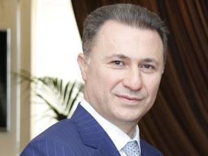 Никола Груевски изчезна! Изключил е и мобилния си телефон