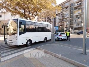 Блъснатата пловдивчанка е откарана в болница, Пловдив е затапен! СНИМКИ+ВИДЕО